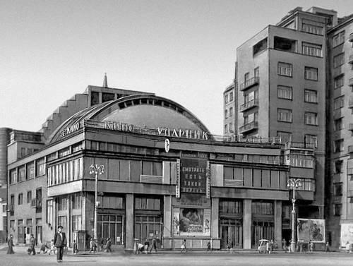ударник кинотеатры Москвы Пять старейших кинотеатров столицы