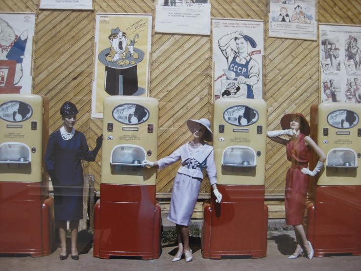 история моды мода Тернистый путь моды от СССР до наших дней 2013 07 09