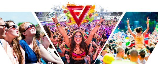 Музыкальный фестиваль Fruit Vibrations Как провести выходные в Москве Как провести выходные в Москве 5 7 14 5
