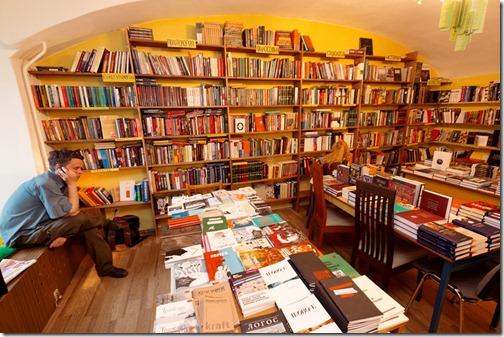 Самые интересные книжные магазины Москвы