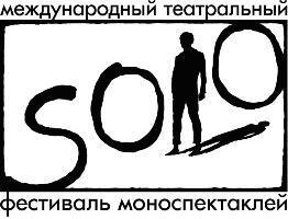 101 Театральные фестивали начала октября Театральные фестивали начала октября 101