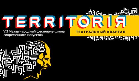 102 Театральные фестивали начала октября Театральные фестивали начала октября 102
