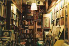 Книжные дома Москвы