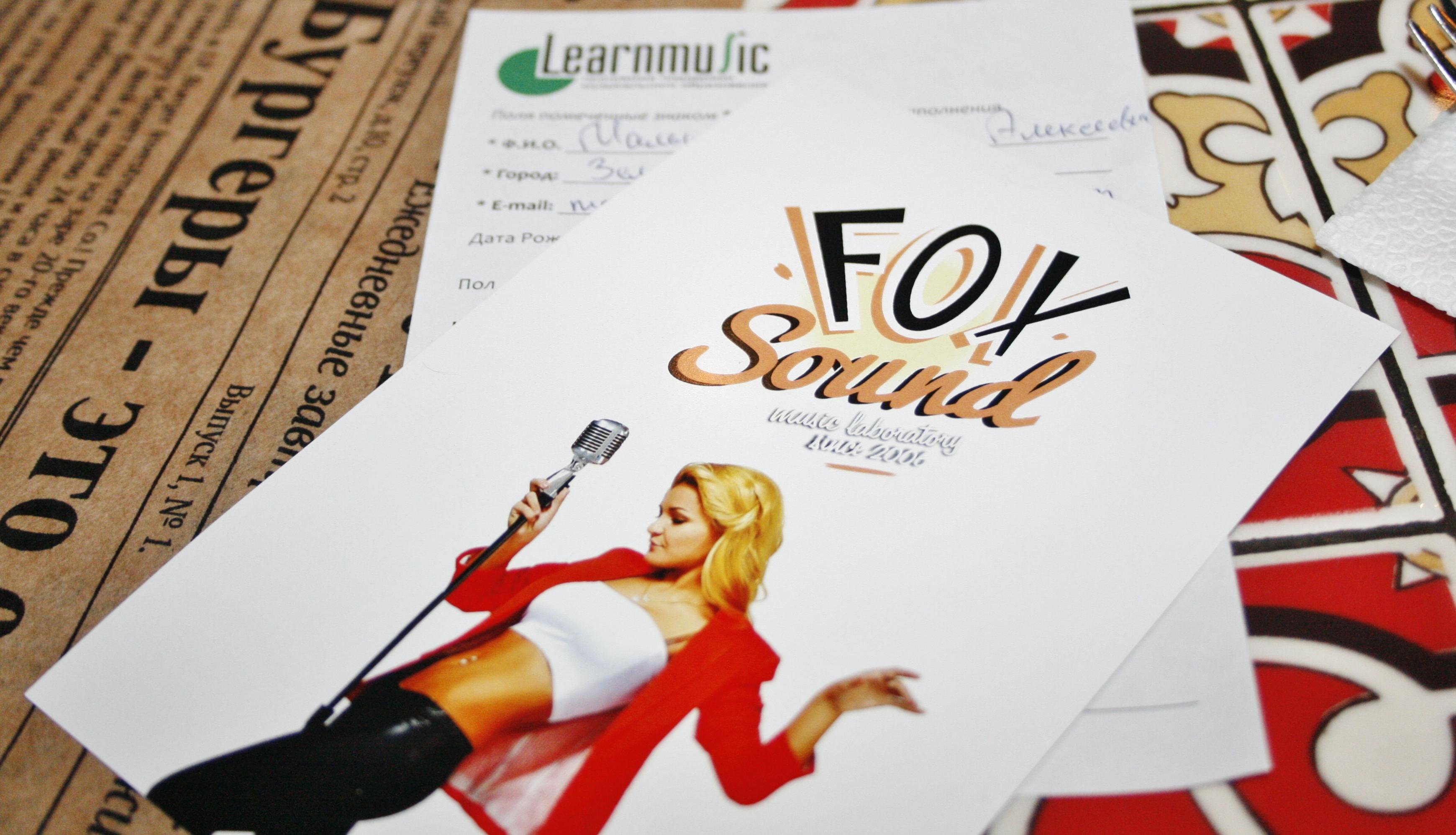 Photo of «Школа Рока» от очаровательной блондинки «Школа Рока» от очаровательной блондинки «Школа Рока» от очаровательной блондинки