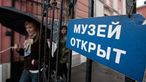 Photo of Как избежать очереди в музеях Москвы?  Как избежать очереди в музеях Москвы?