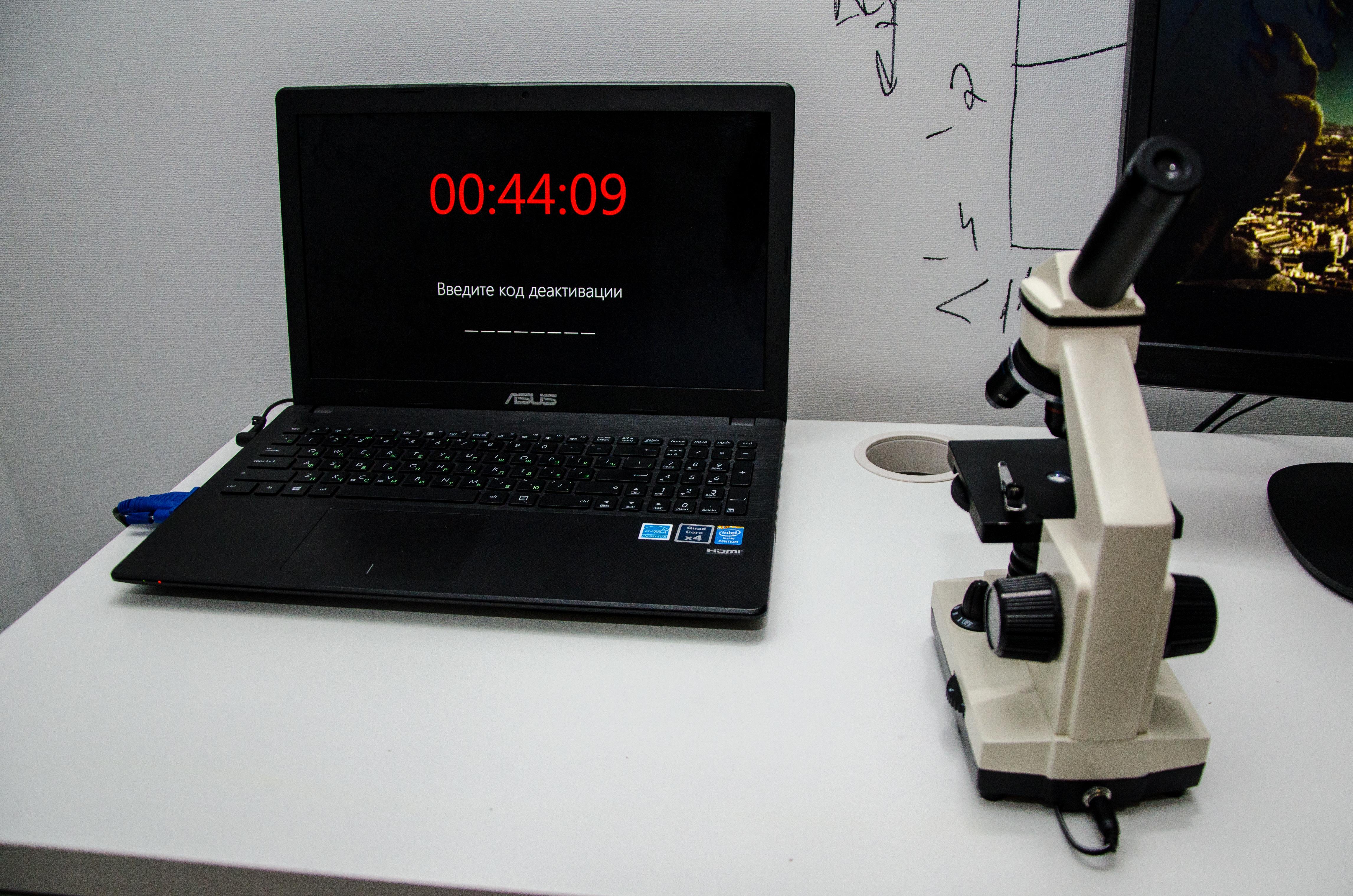 Photo of Реальное кино, или квесты в реальности от Qube  Реальное кино, или квесты в реальности от Qube DSC 2134 2