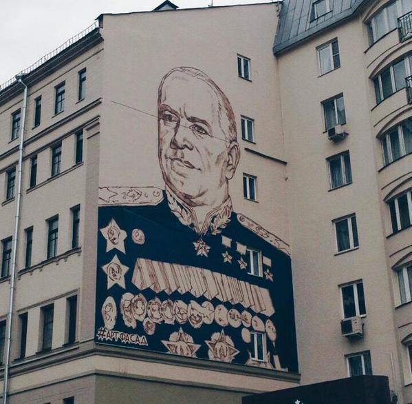 Photo of Художники нарисовали огромный портрет Георгия Жукова на Арбате Художники нарисовали огромный портрет Георгия Жукова на Арбате Художники нарисовали огромный портрет Георгия Жукова на Арбате