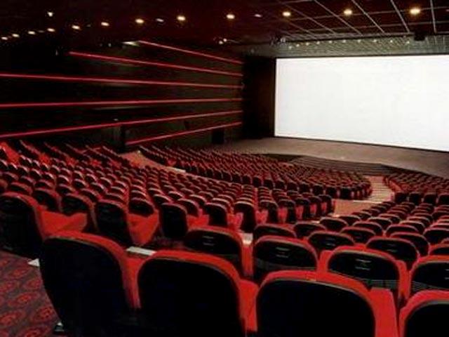 Photo of Жители ДНР смогут увидеть более 70 фильмов Жители ДНР смогут увидеть более 70 фильмов Жители ДНР смогут увидеть более 70 фильмов 1454813 20120313144153