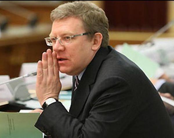 Photo of Кудрин вновь отказался возвращаться в правительство  Кудрин вновь отказался возвращаться в правительство 23