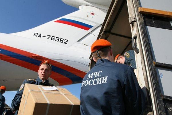Photo of Российские спасатели направляются в Непал Российские спасатели направляются в Непал Российские спасатели направляются в Непал 5121f194198e7439957719 600 400
