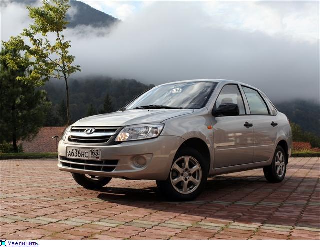 Photo of Самым дешевым в Германии назван российский автомобиль  Самым дешевым в Германии назван российский автомобиль 83cc1a6e2847t