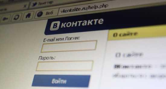 """Photo of """"ВКонтакте"""" запретит музыку и видео """"ВКонтакте"""" запретит музыку и видео """"ВКонтакте"""" запретит музыку и видео Image1"""