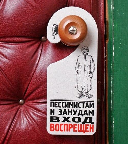 Photo of Необычные магазины Москвы магазины handmade Необычные магазины Москвы Z qZb CaxtY