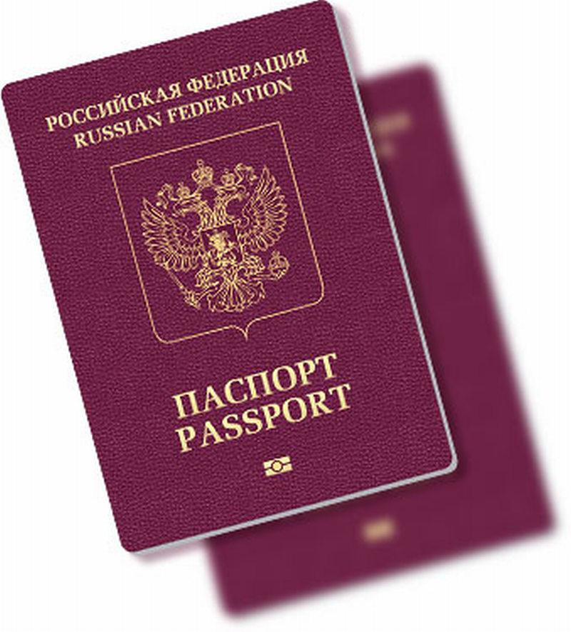 Photo of Россиянам  разрешат иметь два загранпаспорта  Россиянам  разрешат иметь два загранпаспорта dokumenty1