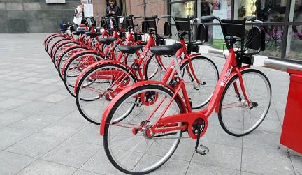 Photo of Общегородской прокат велосипедов стартует 1 мая Общегородской прокат велосипедов стартует 1 мая Общегородской прокат велосипедов стартует 1 мая velo moskva