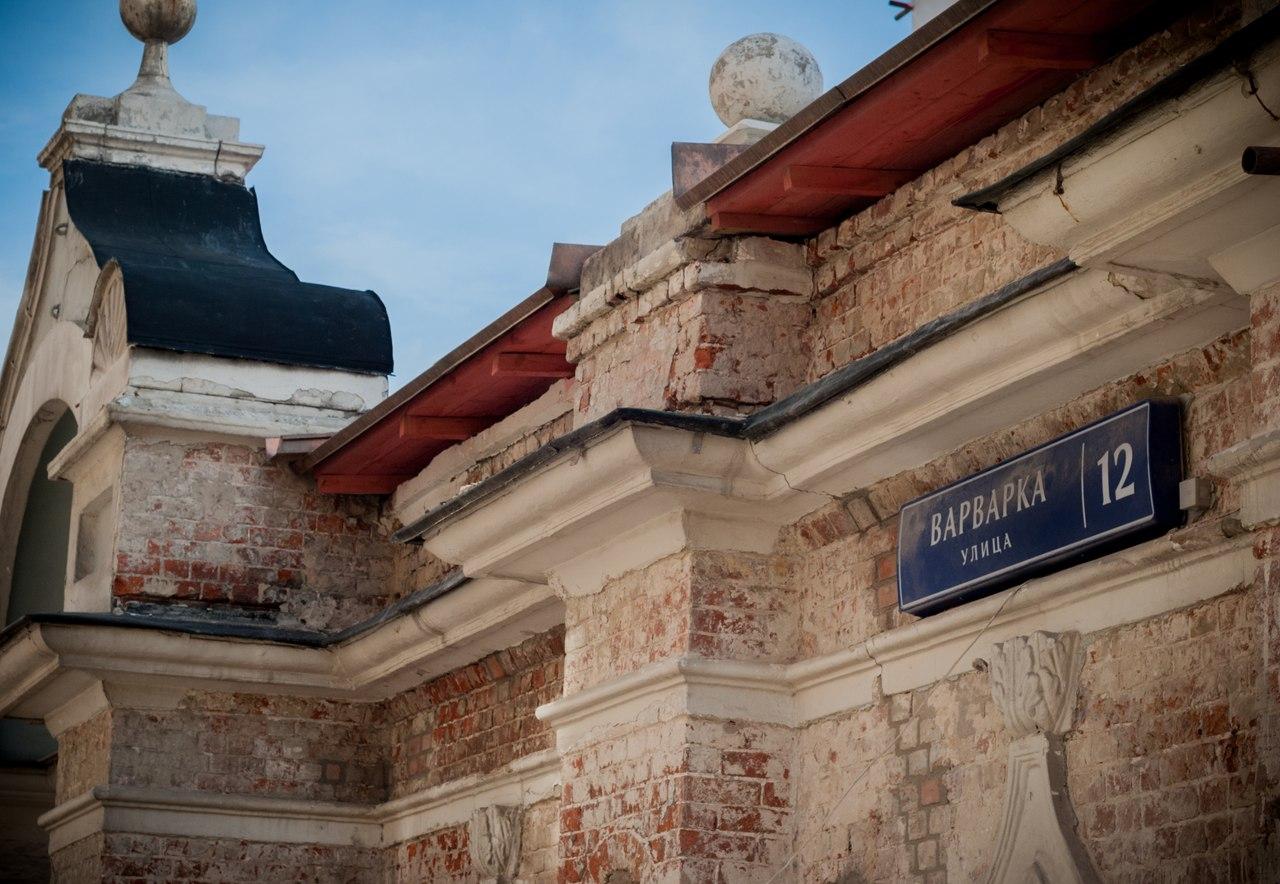 Photo of Реставрационные работы Москвы реставрации в москве Реставрационные работы Москвы