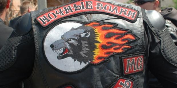 """Photo of """"Ночные волки"""" прибыли в Прагу """"Ночные волки"""" прибыли в Прагу """"Ночные волки"""" прибыли в Прагу"""