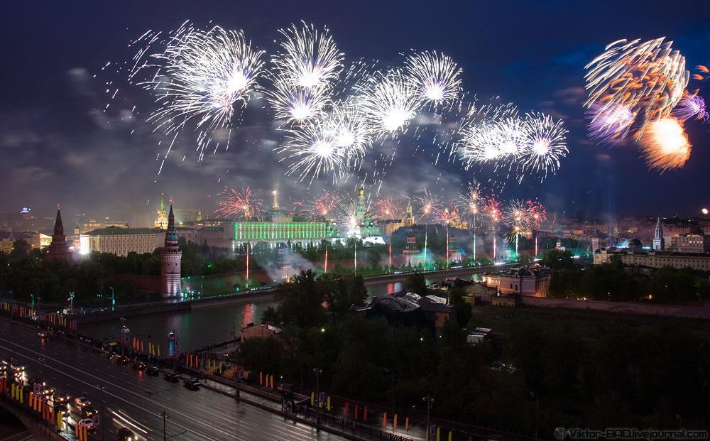 295 День Победы в Москве: где отмечаем? День Победы в Москве: где отмечаем? 295