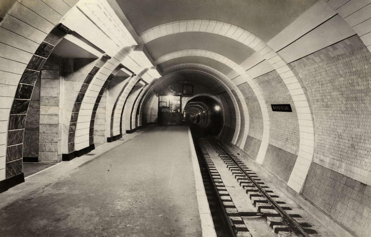 Photo of Центральные станции метро закроют на выход 7 мая Центральные станции метро закроют на выход 7 мая Центральные станции метро закроют на выход 7 мая b5736e37c3f2