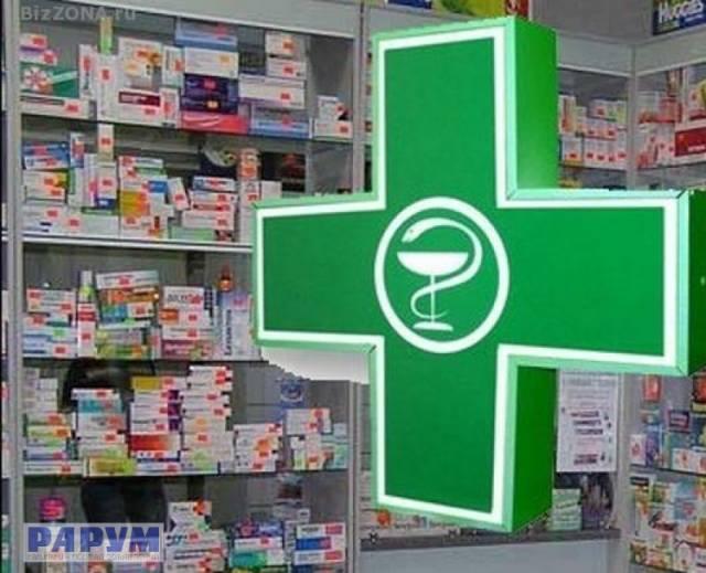 Photo of Россия вышла на первое место по транспортной доступности лекарств Россия вышла на первое место по транспортной доступности лекарств Россия вышла на первое место по транспортной доступности лекарств p5849 1