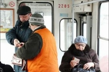 Доплата за проезд на транспорте пенсионерам