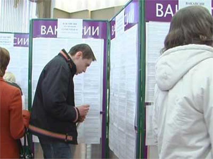 Photo of Объявлен уровень безработицы в столице Объявлен уровень безработицы в столице Объявлен уровень безработицы в столице 1432542067 rynok truda