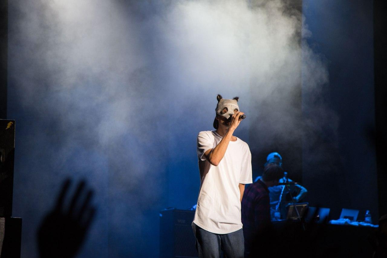 Концерт CRO в Москве Концерт CRO в Москве Концерт CRO в Москве JxyagrQTZt4