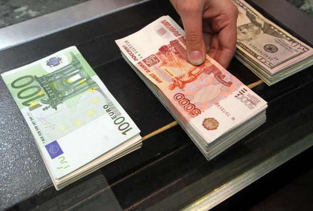 Photo of Произошло снижение уровня доллара и евро Произошло снижение уровня доллара и евро Произошло снижение уровня доллара и евро data