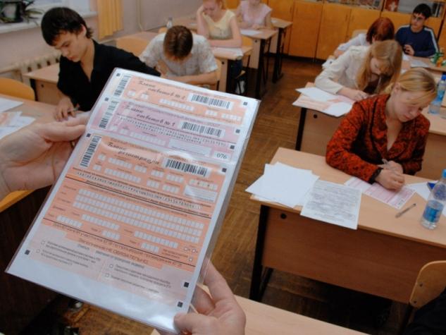 Photo of Список обязательных ЕГЭ могут расширить Список обязательных ЕГЭ могут расширить Список обязательных ЕГЭ могут расширить ege cr