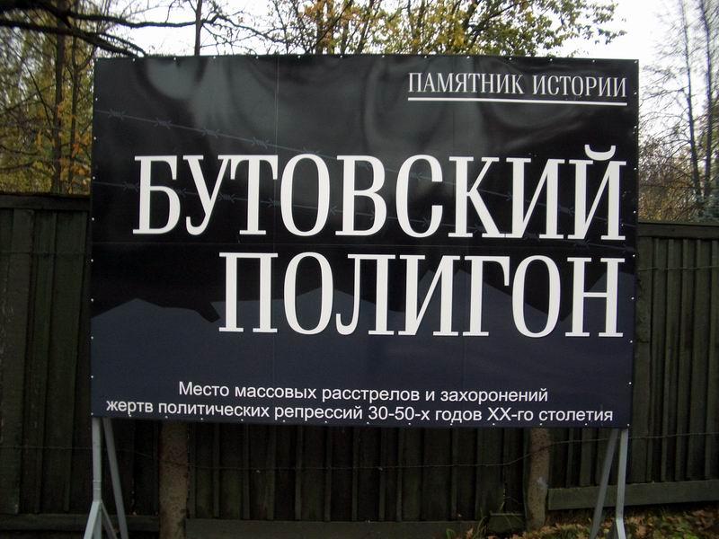 Photo of Московский мартиролог Московский мартиролог Московский мартиролог imgp54521
