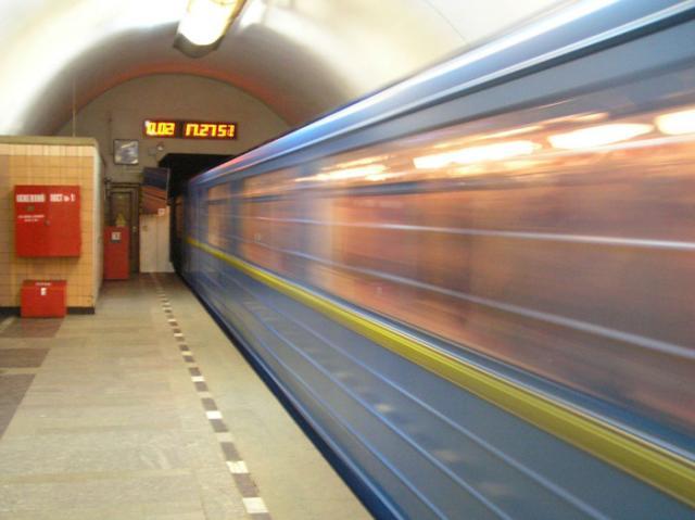 Photo of Несколько станций метро закроют Несколько станций метро закроют Несколько станций метро закроют metro