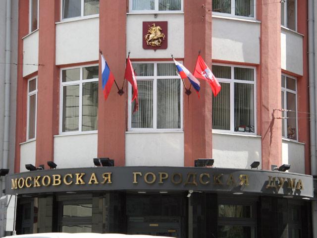 Photo of Мосгордума поддержала новый законопроект Мосгордума поддержала новый законопроект Мосгордума поддержала новый законопроект mosgorduma