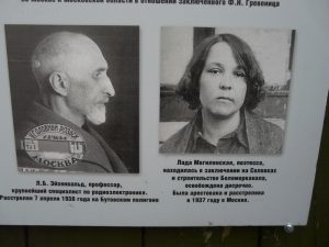 Московский мартиролог Московский мартиролог p1100141 300x225