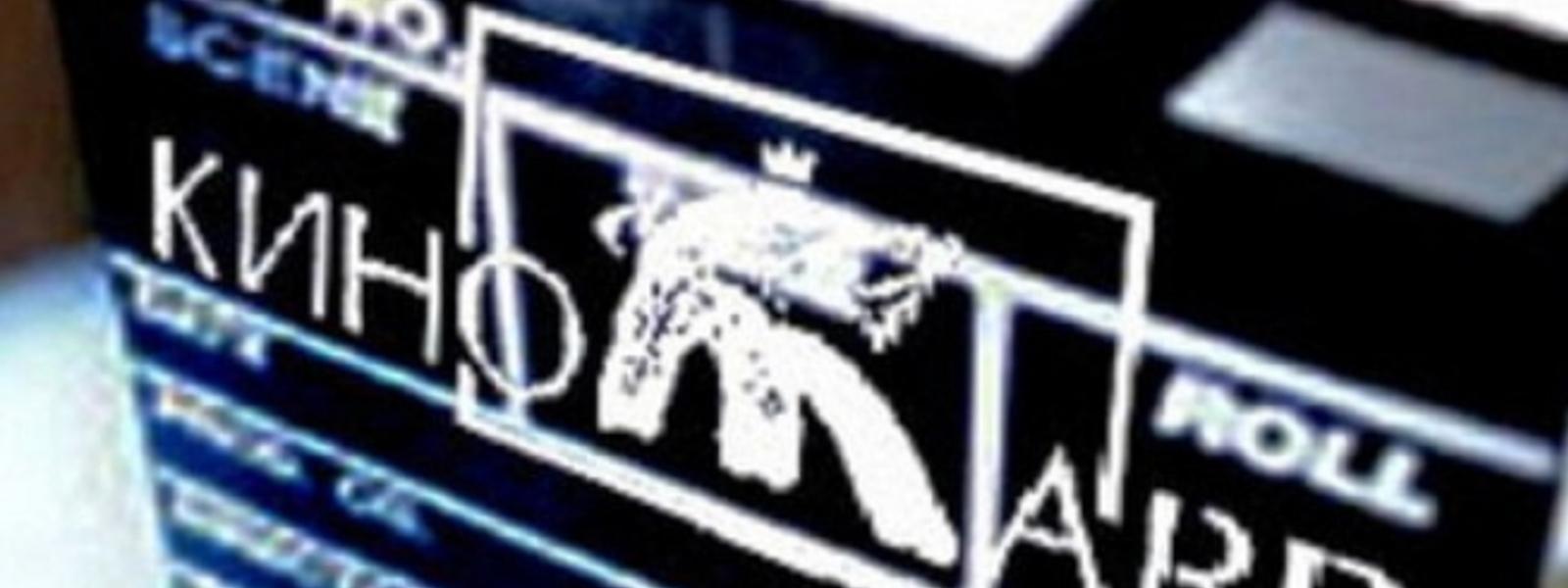 "Photo of Назван фильм-победитель фестиваля ""Кинотавр"" Назван фильм-победитель фестиваля ""Кинотавр"" Назван фильм-победитель фестиваля ""Кинотавр"" single 315df05b9d"