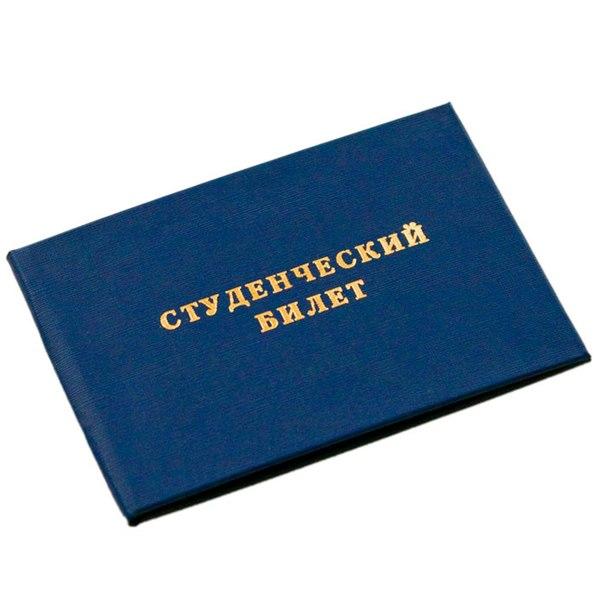 Photo of Стипендии не поднимут до прожиточного минимума Стипендии не поднимут до прожиточного минимума Стипендии не поднимут до прожиточного минимума skidki Kirov 1417605301