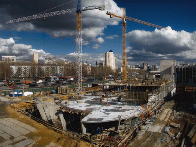 Photo of Власти столицы объявили аукцион Власти столицы объявили аукцион Власти столицы объявили аукцион strojka