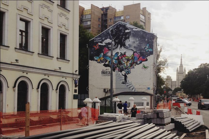 1 Стрит-арт Street-art by heart 1