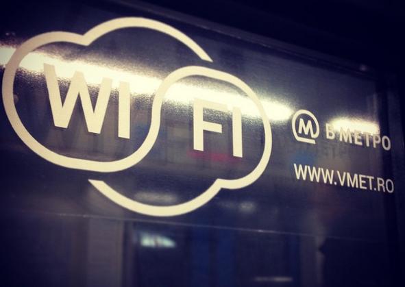 Photo of В сети Wi-Fi в метро можно зарегистрироваться через портал госуслуг В сети Wi-Fi в метро можно зарегистрироваться через портал госуслуг В сети Wi-Fi в метро можно зарегистрироваться через портал госуслуг 1427461690 snimok ekrana 2015 03 27 v 14