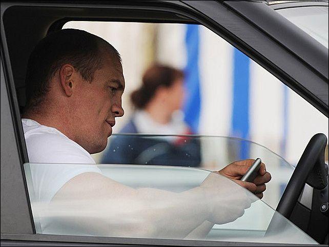 Photo of Новый SMS-сервис запустят для автомобилистов Новый SMS-сервис запустят для автомобилистов Новый SMS-сервис запустят для автомобилистов 640