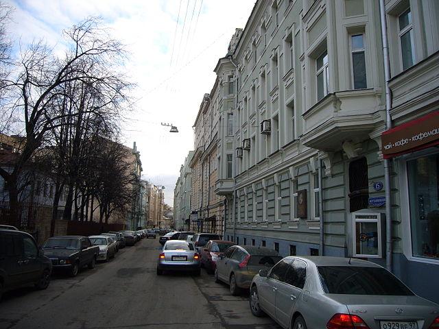 Photo of Мерзляковский переулок перекроют Мерзляковский переулок перекроют Мерзляковский переулок перекроют 640px Merzlyakovsky Pereulok Moscow