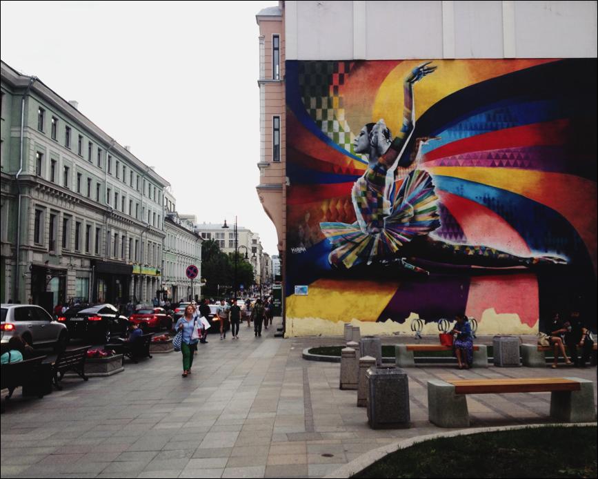 7 Стрит-арт Street-art by heart 7