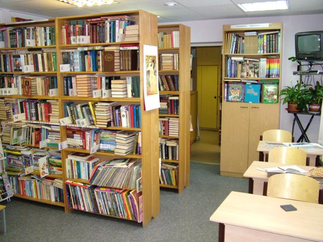 Photo of Появится библиотека для бездомных Появится библиотека для бездомных Появится библиотека для бездомных bibl