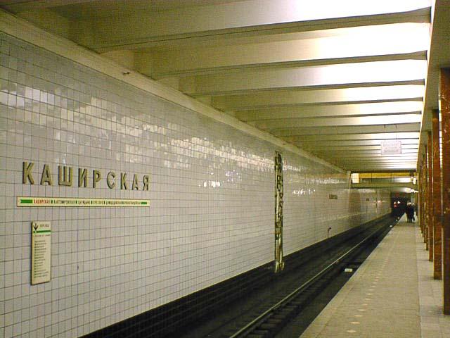 Photo of Две станции метро закроют Две станции метро закроют Две станции метро закроют repphoto 1206 7584