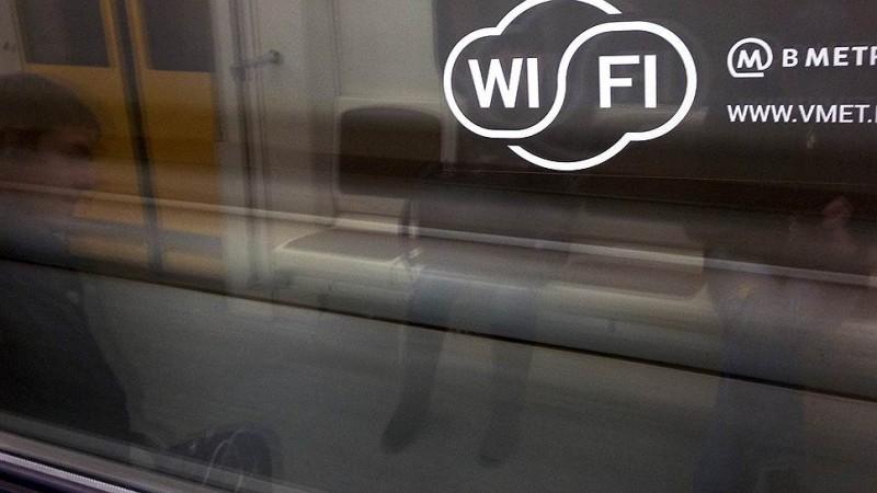 Photo of Сеть Wi-Fi в метро модернизировали Сеть Wi-Fi в метро модернизировали Сеть Wi-Fi в метро модернизировали wi fi users in the moscow metro will have to necessarily be identifiedpolzovatelyam wi fi v moskovskom metro pridetsya obyazatelno identifitsirovatsya 800x450