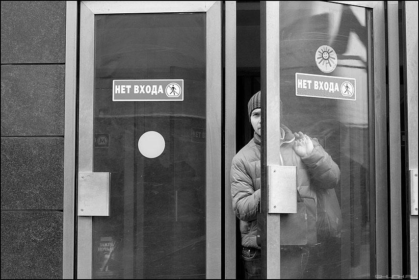 Photo of Десять вестибюлей станций метро закроют Десять вестибюлей станций метро закроют Десять вестибюлей станций метро закроют 5331