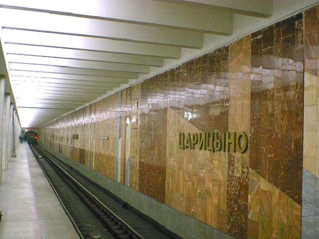 "Photo of Платную парковку откроют возле ""Царицыно"" Платную парковку откроют возле ""Царицыно"" Платную парковку откроют возле ""Царицыно"" metro caricyno"
