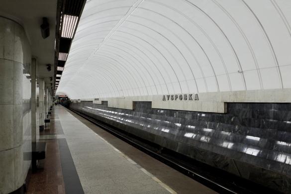 Photo of В переходе метро произошло задымление В переходе метро произошло задымление В переходе метро произошло задымление metro image37