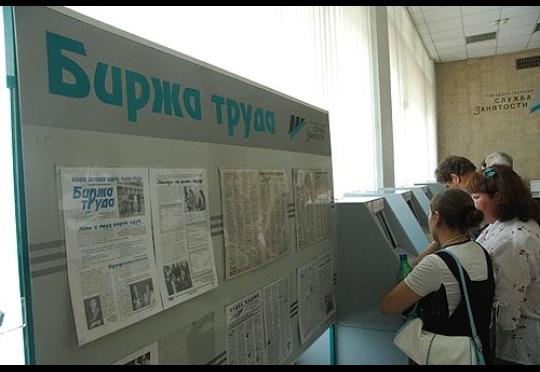 Photo of Стало известно количество безработных москвичей Стало известно количество безработных москвичей Стало известно количество безработных москвичей topNews