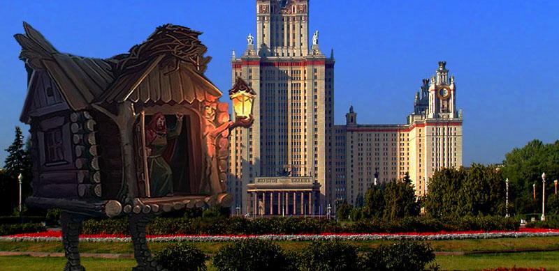 Photo of Архитектурные казусы, г. Москва Архитектурные казусы, г. Москва Архитектурные казусы, г. Москва 215