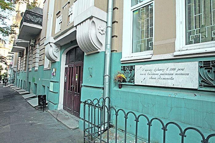 дом Ахматовой  От прекрасных здешних мест, или Дома выдающихся людей в Москве